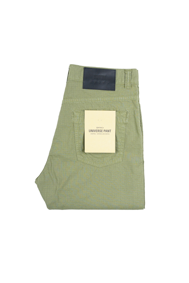 UNIVERSE PANT | MILITARY GREEN